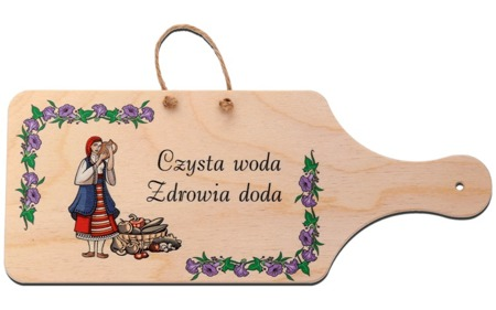 """Clean water"" wooden decorative board"